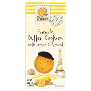 ピエールビスキュイットリー バタークッキー レモン&アーモンド 55g 12セット 人気 商品 送料無料