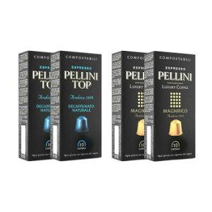 生活 雑貨 おしゃれ Pellini(ペリーニ) エスプレッソカプセル デカフェ&マグニフィコ 各2箱セット お得 な 送料無料 人気