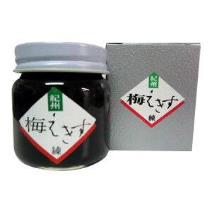 保存食関連 プラム食品 梅エキス(練り) 55g 2個セット おすすめ 送料無料 美味しい