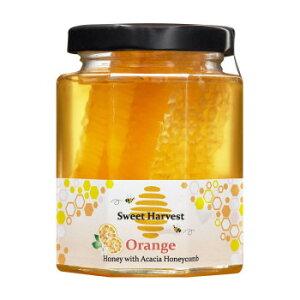 お取り寄せグルメ 食べ物 Sweet Harvest(スイートハーベスト) オレンジはちみつ巣入り 250g×12個セット お得 な全国一律 送料無料