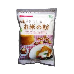 国内で有機栽培されたうるち米をお菓子作りに使用できるように細かく製粉したお米の粉です。シフォンケーキやクッキーなどの他、小麦粉の代わりに天ぷらの衣などのお料理にもお使いい