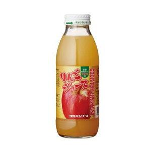 お取り寄せグルメ 食べ物 タカハシソース カントリーハーヴェスト 特別栽培のリンゴジュース 350ml 12本セット 023009 お得 な全国一律 送料無料