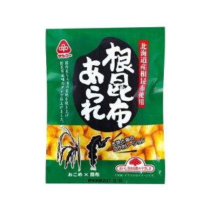 国内産もち米の生地を香ばしく焼き上げ、北海道産根昆布粉末を使用したタレで仕上げました。根昆布風味のあられです。 生産国:日本 賞味期間:150日