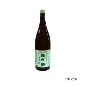 純米酢の芳醇な香りと旨みをご賞味ください。 生産国:日本 素材・材質:本体:ガラスビンキャップ:プラ(PE)ラベル:紙 商品サイズ:幅100×高400×奥行100mm 重量:3000g 内容量:1.8L 賞味期間:720日