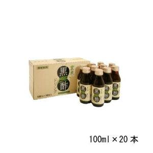 飲料関連 純正食品マルシマ 玄米黒酢ドリンク 100ml×20本 5499 オススメ 送料無料