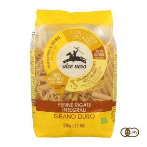 麺類関連 小麦のおいしさを丸ごと味わえる!