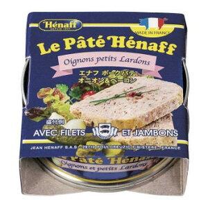 軽食品 おつまみに最適なポークパテ。