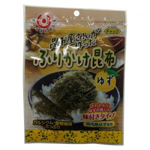 おいしく 健康 グルメ 日高食品 ふりかけ昆布ゆず 25g×20袋セット お得 な 送料無料 人気