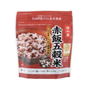 小豆、もち米を含む5種類の国産雑穀を使い、炊飯器で簡単にお赤飯のような色合いの雑穀ごはんが炊き上がるようにバランスよくブレンドしました。 生産国:日本 賞味期間:360日