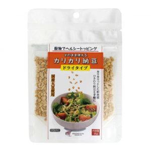 国産のひきわり納豆を添加物・着色料を使用せずそのままフリーズドライにしました。 生産国:日本 賞味期間:180日