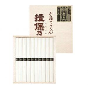 贈り物にピッタリのギフトボックスです。 生産国:日本 内容量:50g×10束 賞味期間:1260日