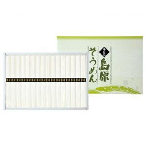 贈り物にピッタリのギフトボックスです。 生産国:日本 内容量:50g×16束 賞味期間:1080日