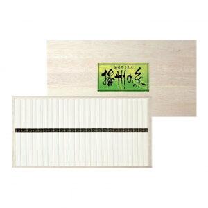 贈り物にピッタリのギフトボックスです。 生産国:日本 内容量:50g×25束 賞味期間:1080日