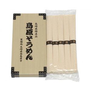 長時間熟成した麺のコシ、風味、喉越しが一味ちがいます。 生産国:日本 賞味期間:730日