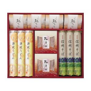 年越・迎春麺セットです。 生産国:日本 賞味期間:90日