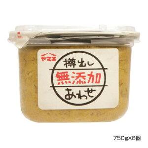 米(国産)、大麦、大豆、食塩で仕込んだ味噌を、仕込み樽から直接詰めた、添加物を一切使用していない無添加のあわせ味噌です。すっきりした味わいと芳醇な香りをお楽しみください。 生