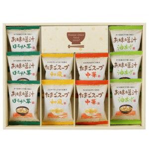 お湯を注ぐだけで簡単なフリーズドライの詰め合わせです。お中元、お歳暮などのギフトに最適です。 生産国:日本 内容量:お味噌汁(ほうれん草)×3、お味噌汁(油あげ)×3、たまごスープ(和風)