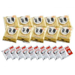 お取り寄せグルメ 食べ物 「旨麺」長崎ちゃんぽん 10食セット FNC-10 お得 な全国一律 送料無料