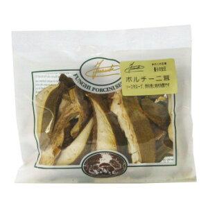 軽食品関連 イタリア INAUDI社 イナウディ 乾燥ポルチーニ高級 20g×24個 P1 おすすめ 送料無料 美味しい