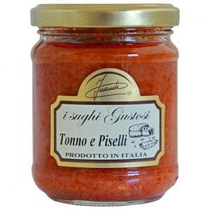お取り寄せグルメ 食べ物 イタリア INAUDI社 イナウディ ツナとグリンピースのパスタソース 180g×6個 S2 お得 な全国一律 送料無料