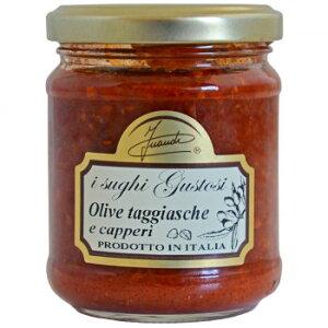 お取り寄せグルメ 食べ物 イタリア INAUDI社 タジャスカオリーブとケッパーのパスタソース 180g×6個 S4 お得 な全国一律 送料無料
