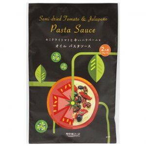 お取り寄せグルメ 食べ物 地中海フーズ セミドライトマトと辛いハラペーニョ オイルパスタソース 100g×10個 PAS2 お得 な全国一律 送料無料