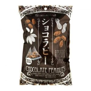 香ばしいピーナッツをチョコレートパウダーでコーティングしました。 生産国:中国 内容量:1袋あたり 100g 賞味期間:150日