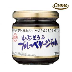 ワイルド種のブルーベリーと、山ぶどうの果汁で仕上げた甘さ控えめのジャムです。瓶いっぱいに詰まったブルーベリーの食感をお楽しみください。 生産国:日本 商品サイズ:高7.5×横6.5×奥