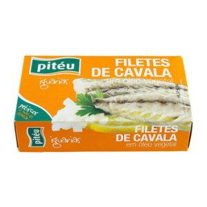 保存食関連 テルヴィス Piteu サバ  ひまわり油漬 120g×48個  おすすめ 送料無料 美味しい