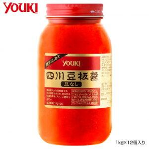 調味料関連 四川豆板醤(豆なし)