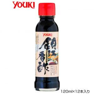 おいしく 健康 グルメ YOUKI ユウキ食品 鎮江香酢 120ml×12本入り 111056 お得 な 送料無料 人気