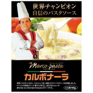 お取り寄せグルメ 食べ物 ミッション マルコカルボナーラ(市販用) 20食セット お得 な全国一律 送料無料