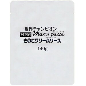 お取り寄せグルメ 食べ物 ミッション マルコきのこクリームソース(業務用) 30食セット お得 な全国一律 送料無料