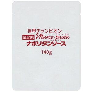 お取り寄せグルメ 食べ物 ミッション マルコナポリタンソース(業務用) 30食セット お得 な全国一律 送料無料