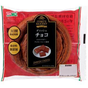 お取り寄せグルメ 食べ物 コモのパン デニッシュチョコ ×18個セット お得 な全国一律 送料無料