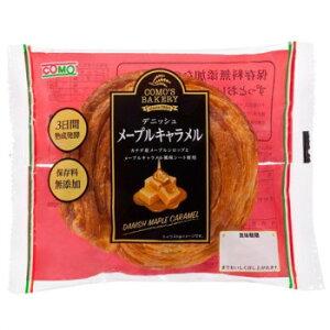 お取り寄せグルメ 食べ物 コモのパン デニッシュメープルキャラメル ×18個セット お得 な全国一律 送料無料