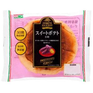 穀物関連 コモのパン スイートポテト小町 ×18個セット おすすめ 送料無料 美味しい