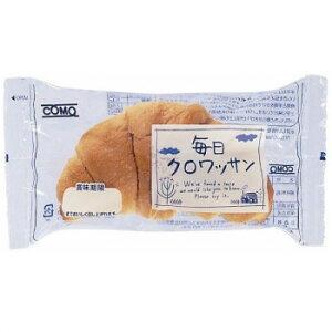 お取り寄せグルメ 食べ物 コモのパン 毎日クロワッサン ×20個セット お得 な全国一律 送料無料