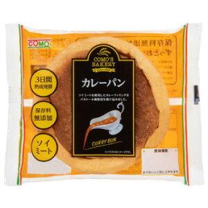 お取り寄せグルメ 食べ物 コモのパン カレーパン ×18個セット お得 な全国一律 送料無料