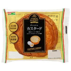 お取り寄せグルメ 食べ物 コモのパン デニッシュカスタード ×18個セット お得 な全国一律 送料無料