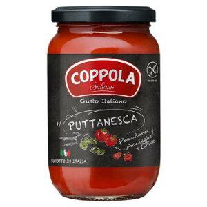 お取り寄せグルメ 食べ物 COPPOLA コッポラ ソース プッタネスカ(アンチョビとオリーブ) 350g 12個セット 632-804 お得 な全国一律 送料無料