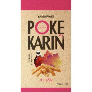 メープルシュガーの上品な味わい。 生産国:日本 賞味期間:124日
