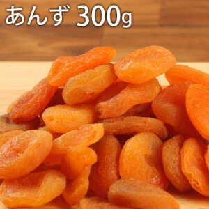 スイーツ・お菓子関連 世界の珍味 おつまみ SCあんずドライフルーツ 300g×10袋 オススメ 送料無料