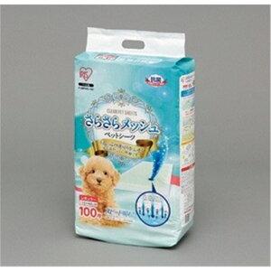 トイレシート おしっこシーツ 中型?小型犬用 さらさらメッシュシーツ サイズ:レギュラー 100枚