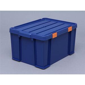 container 収納 スタッキング 密閉バックルコンテナ カラー:ネイビー/オレンジ