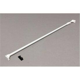 カーテン 突っ張り棒 押し入れ 極太強力伸縮棒 サイズ:170?280cm