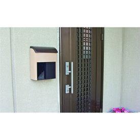 郵便 ポスト メールボックス 不在による再配達問題を解決 ネット通販ポスト