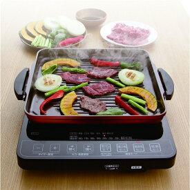 IH調理器 キッチン家電 掃除がしやすいガラストップ IHクッキングヒーター焼き肉プレート・なべセット
