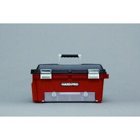 備品 道具箱 金属バックル採用 ハードプロ52 カラー:ダークグレー/レッド