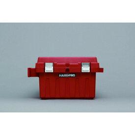収納 ケース 金属バックル採用 ハードプロ51 カラー:レッド